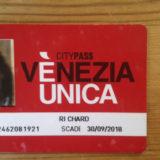 Venezia Unica square